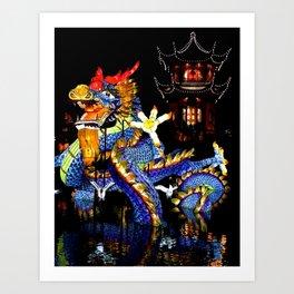 Dragon of Light Art Print
