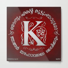 Joshua 24:15 - (Silver on Red) Monogram K Metal Print