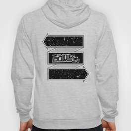 To boldly go Hoody