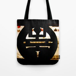 Hall of Virtuous Splendor Tote Bag