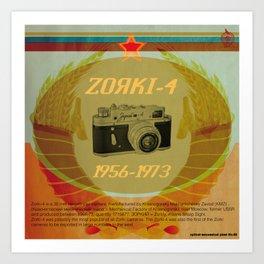 Zorki 4 Art Print