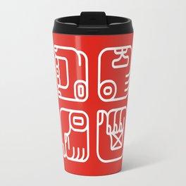 Mayan Glyphs ~ Hands Travel Mug