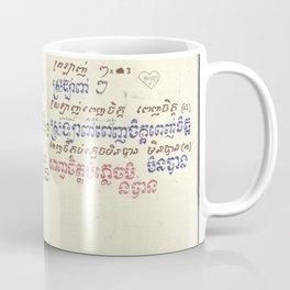 Mou Pei Na - Cambodian Print Coffee Mug
