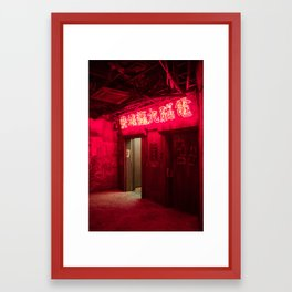 Cyberpunk Kowloon Framed Art Print