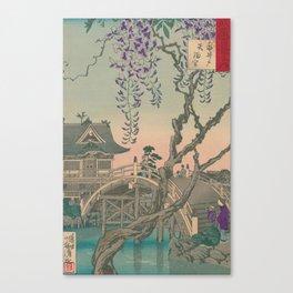 a Bridge and a House. Ukiyoe Landscape Leinwanddruck