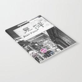 Tian Zi Fang5 Notebook