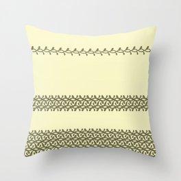 """RANDA"" Throw Pillow"