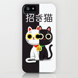 YinYang Twins iPhone Case