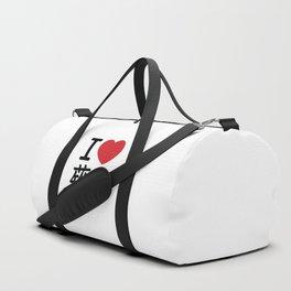 I heart Naginata Duffle Bag