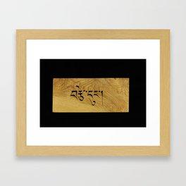 """Tibetan """"Love"""" Framed Art Print"""