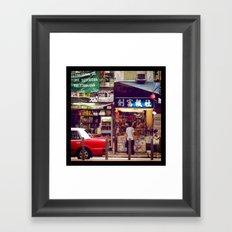 Yau Ma Tei, Hong Kong Framed Art Print