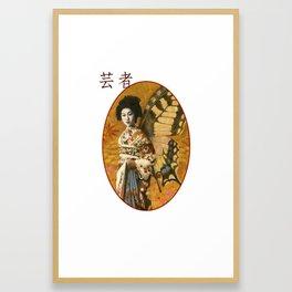 Vintage Japanese Geisha Design Framed Art Print