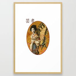 Vintage Japanese Geisha Design Framed Art Print