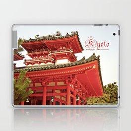 Around the world in 80 photos | Kyoto Laptop & iPad Skin