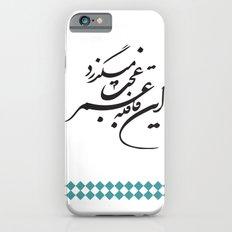 Persian Poem - Life flies by iPhone 6s Slim Case