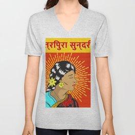 Tripura Sundari / त्रिपुरा सुन्दरी Unisex V-Neck