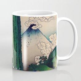 Mishima Pass in Kai Province Coffee Mug