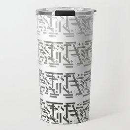 Luck/ BadLuck v.02 Travel Mug