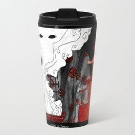 """""""Beijing"""" Illustration Tarmasz Travel Mug"""