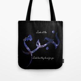 Stars - Arabic Typography Tote Bag