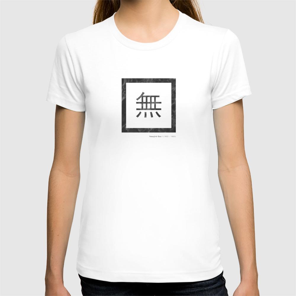 20ad7adcb Yasujirō Ozu T-shirt