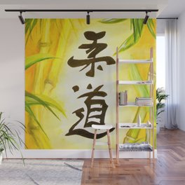 japanese JuDo - the gentle way Wall Mural