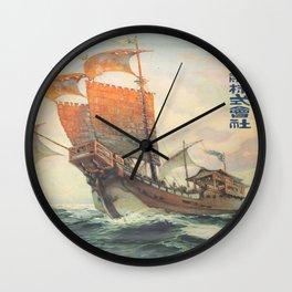 Vintage poster - Chinese Ship Wall Clock