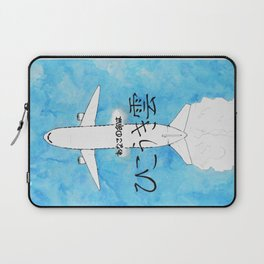 Her Life is Vapor Trail Laptop Sleeve