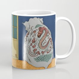 Regret Coffee Mug