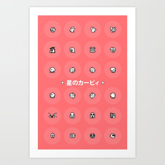 Kirby's Dream Land Art Print