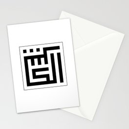 Asmaul Husna - Al-Kabiir Stationery Cards