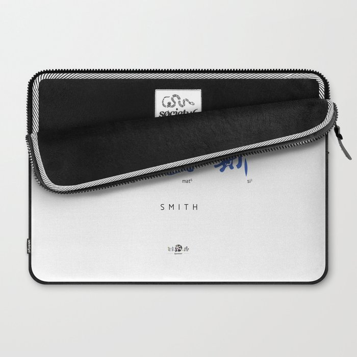 Chinese calligraphy - SMITH Laptop Sleeve