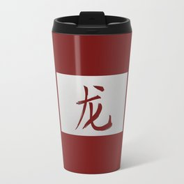 Chinese zodiac sign Dragon red Travel Mug