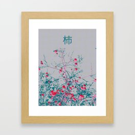 Kaki Tree (Lost Time) Framed Art Print