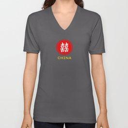 China - Love And Peace Unisex V-Neck