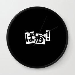 ばか ― baka Wall Clock