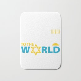 Oy To The World Holiday Fan And Jew Gift Bath Mat