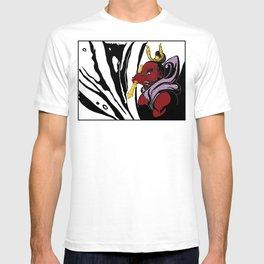 Misshaku Kongō: Buddhist Temple Guardian T-shirt