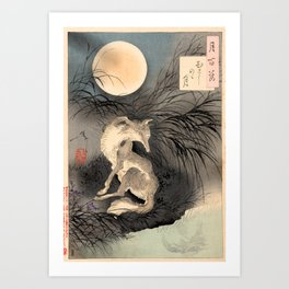 Tsukioka Yoshitoshi - The moon on Musashi Plain Art Print