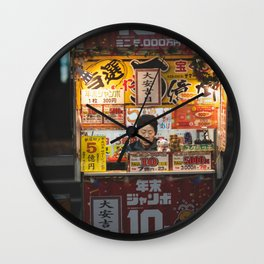 Street, Kiosk, Store, Woman, Adult, Booth, Shinjuku. Beautiful city photo. Urban art. Vintage style. Illustration. Wall Clock