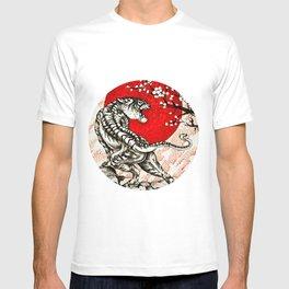 Japan Tiger T-shirt