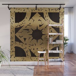 Lament Configuration Side F Wall Mural