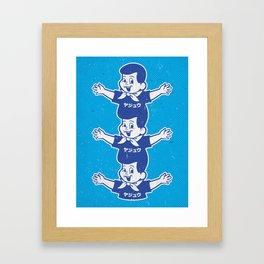 Totem: 3 Mascots (Navy Cyan) Framed Art Print