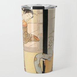 Kyoto Kimono Travel Mug