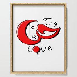 graffiti love word in arabic and english Serving Tray