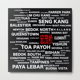 ESTATE OF SINGAPORE - ANG MO KIO Metal Print