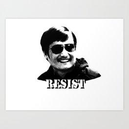 Chen Guangcheng RESIST  Art Print