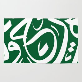 Arabic Calligraphy Pattern4 Rug