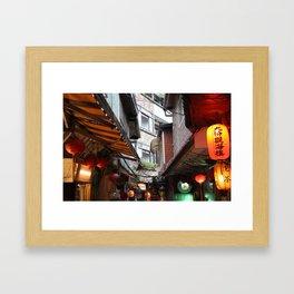 Jiufen Market in Taiwan Framed Art Print
