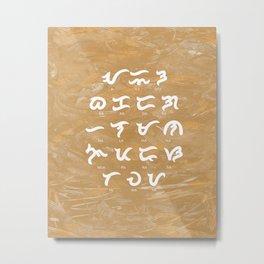 Baybayin Kodigo in Natural Metal Print